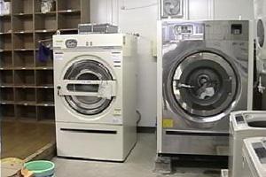 つくしの里の洗濯室